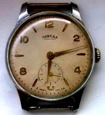 Советские часы Победа