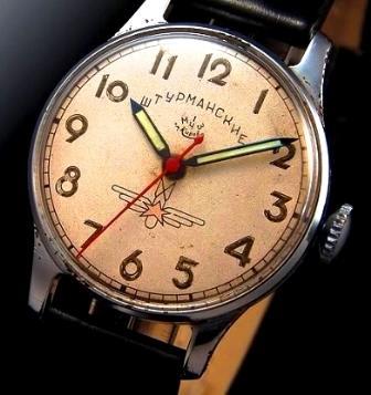 Советские часы Штурманские