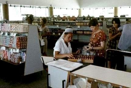 советский продуктовый магазин
