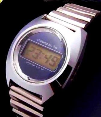 Советские часы Электроника